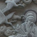 Playing with Laozi, by Elizabeth Napp