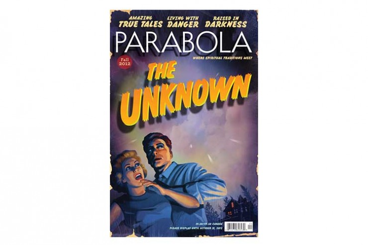 Volume 37 No. 3, Fall 2012: The Unknown