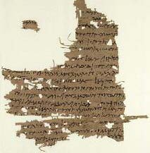 Fragment of The Gospel of Mary, Ashmolean Museum, Oxford, England