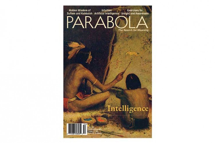 Volume 40 No. 2, Fall 2015: Intelligence