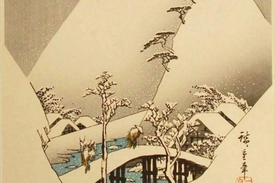 Utagawa Hiroshige (1797 – 1858), Man Crossing a Bridge in the Snow