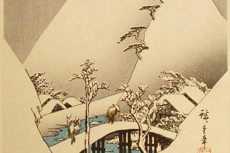 Utagawa Hiroshige (1797 – 1858), Man Crossing a Bridge in the Snow