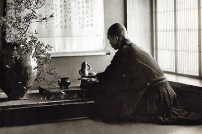 Photography Credit: Robert Guillan, Francois Meilleau, Pierre Landy, Le Japon que j'aime, (Sun Edition, Paris, 1965)