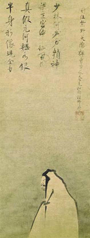Portrait of Daruma attributed to Soga Dasoku, 15th Century, Japan. Calligraphy is attributed to Ikkyū Sōjun