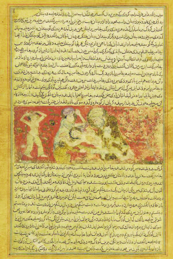 The purification of Muhammad's heart by three Divine messengers. Bal'ami. Early fourteenth century