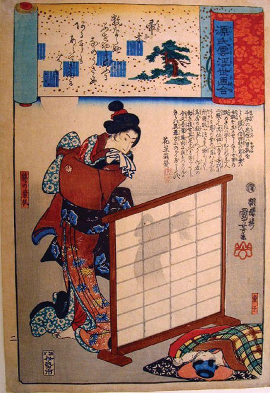 Kuzunoha the Fox Woman. Utagawa Kuniyoshi (1797–1861)