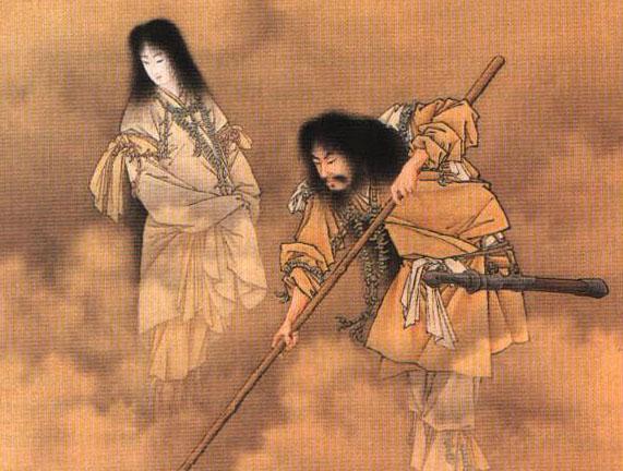 Izanagi and Izanami, a Japanese myth, Retold by Paul Jordan-Smith