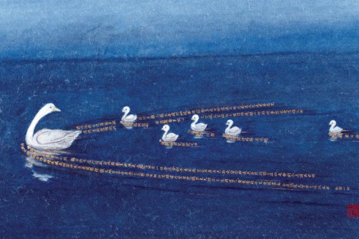 Painting Enlightenment, Paula Arai / Artwork by Iwasaki Tsuneo